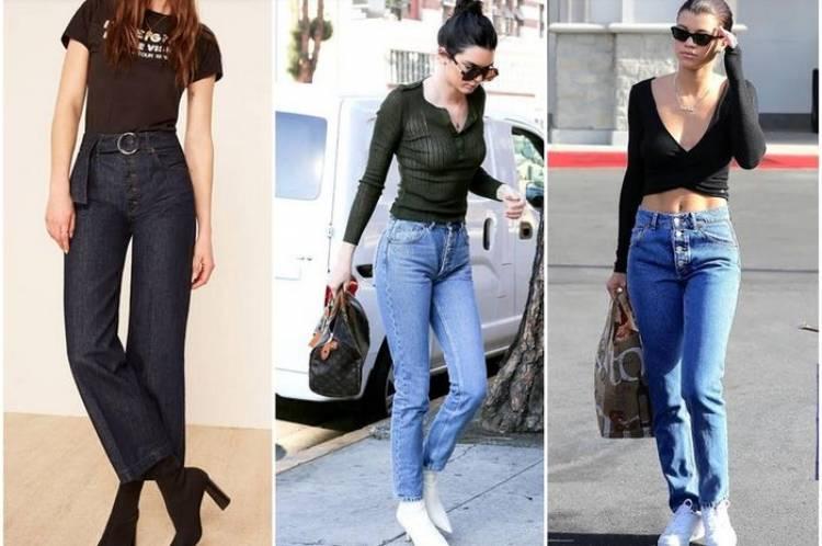 Model Celana Jeans Button Up Kembali Jadi Tren Fashion  Hollywood