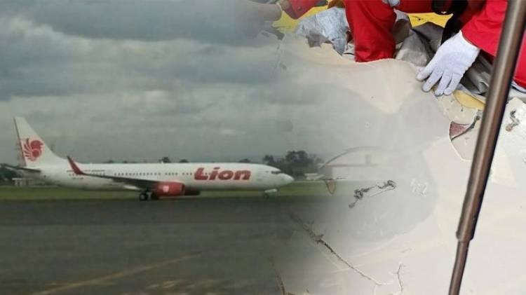 Ternyata Begini Kondisi Pesawat Lion Air JT 610 Sebelum Jatuh
