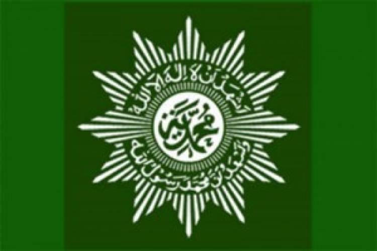Madrasah Muallimin Muhammadiyah Segera Luncurkan Perangko 1 Abad