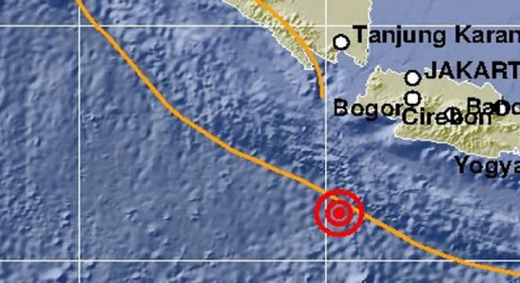 Lebak Digoncang Gempa 5.2 SR, Begini Kata BPBD