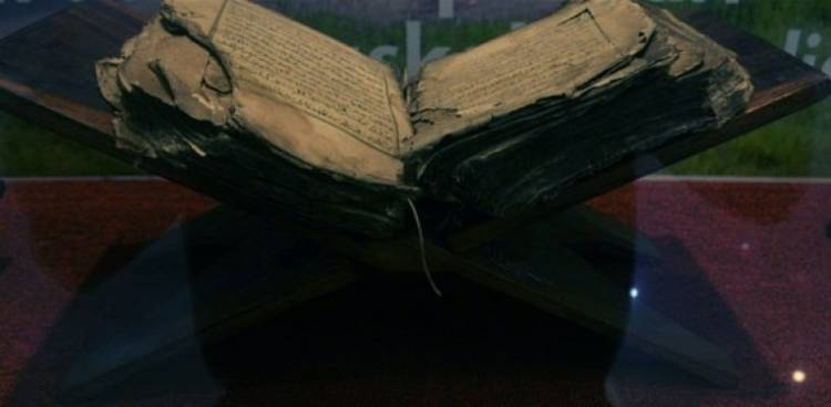 Masjid Agung Palembang Pamerkan Al Quran Tertua di Asean