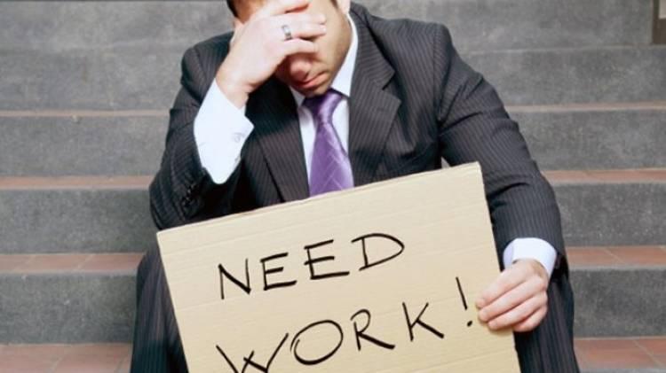 BPS Sebut Pengangguran di Jambi Berkurang 2,79 Ribu Orang
