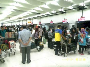 Sistem IT Down, Antrean Panjang Check In di Terminal 3 Soetta
